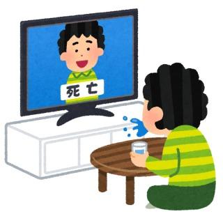 どうしてテレビが面白くなくなってきたか?