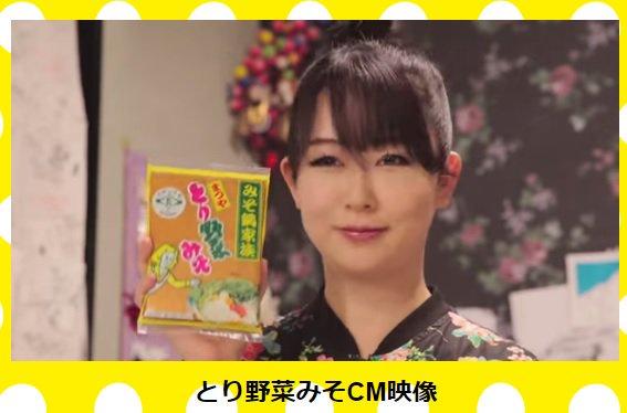 『東京タラレバ娘』『海月姫』などの東村アキコ氏が離婚を報告「仕事の忙しさからすれ違いが生じ…」