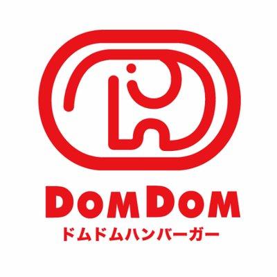 減り続けていたドムドムハンバーガー、約6年ぶりの新規出店 神奈川・厚木に