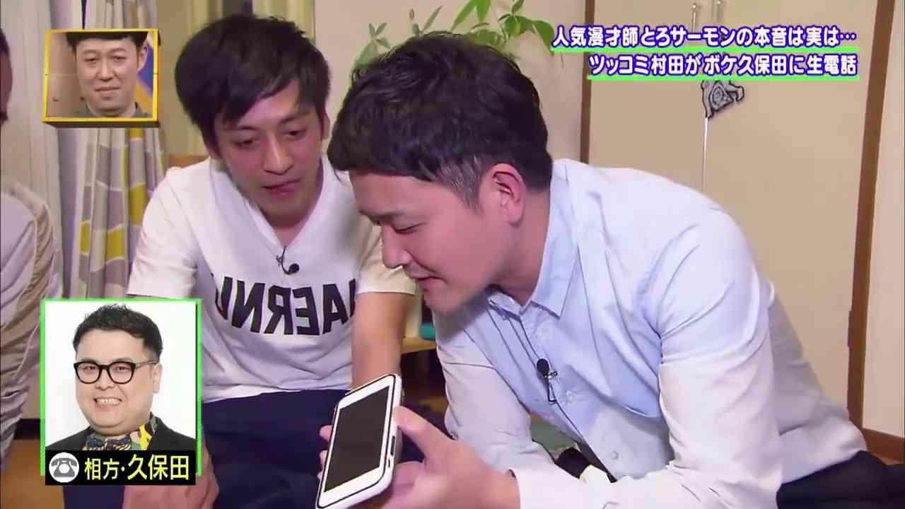 夜中に突然、千鳥が芸人の家を訪れ、出てきた『酒のアテ』は!? とろサーモン村田 - YouTube