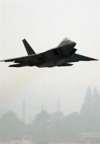 米の北朝鮮攻撃Xデーは12・18前後か 最強ステルス戦闘機「F22」投入の狙いは?(1/2ページ) - 産経ニュース