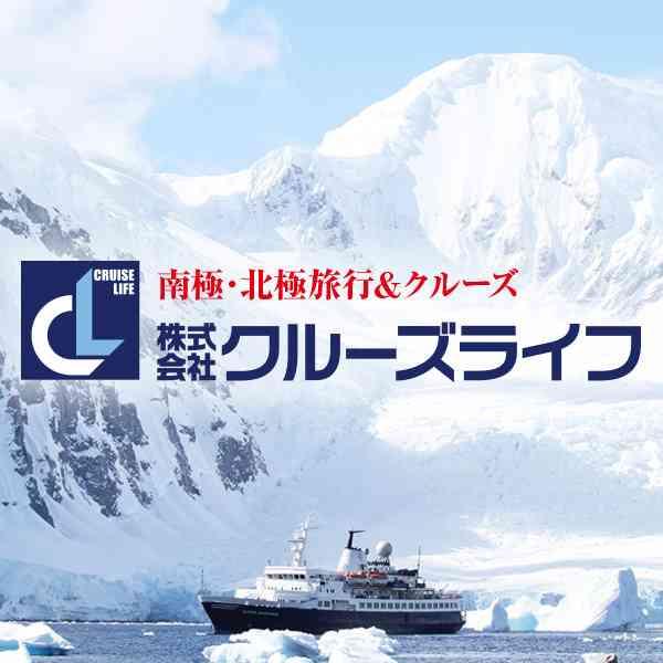 七大陸の最高峰ヴィンソン・マシフ登山(4,892m)12日間コース詳細|南極旅行・北極旅行のクルーズ・ツアー|(株)クルーズライフ