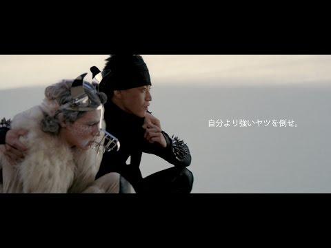 ペプシネックス ゼロ『桃太郎「Episode.2」』篇 90秒 小栗旬 サントリー CM - YouTube