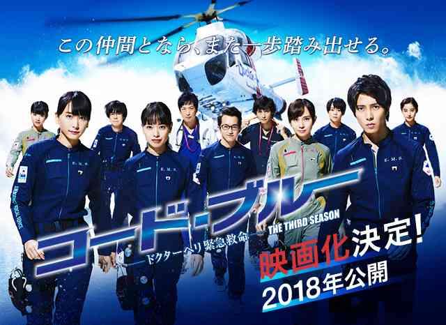 【2017年】最も面白い「ドラマ」ランキング