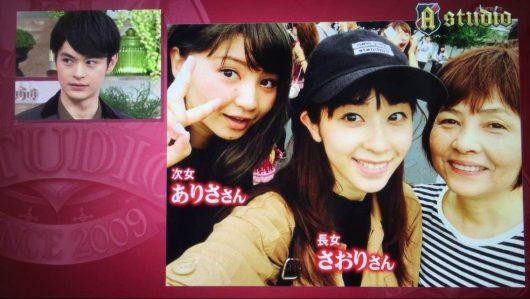 ジャンポケ斉藤慎二&瀬戸サオリが結婚発表「彼女の事を守っていけるよう頑張ります!」