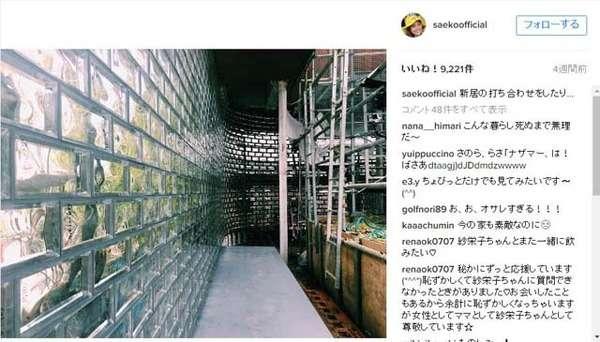 ZOZO前澤友作社長 紗栄子も紹介した建築中の豪邸の現在