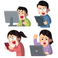 子供の感覚「ネットでやり取りしたら友達」 親は動揺