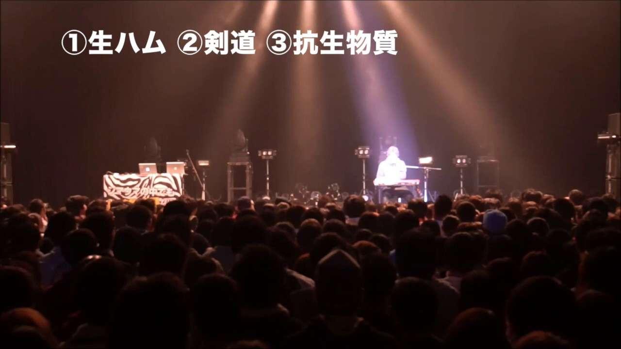 岡崎体育 3words即興ソング @赤坂BLITZ - YouTube