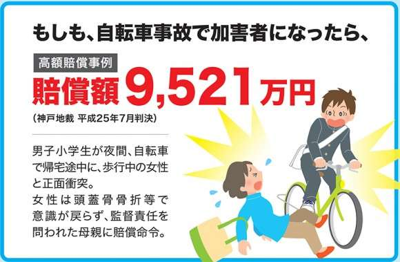 自転車スマホで女性死なす 川崎、容疑で大学生書類送検へ 左耳にイヤホンを、左手にスマホ、右手に飲み物