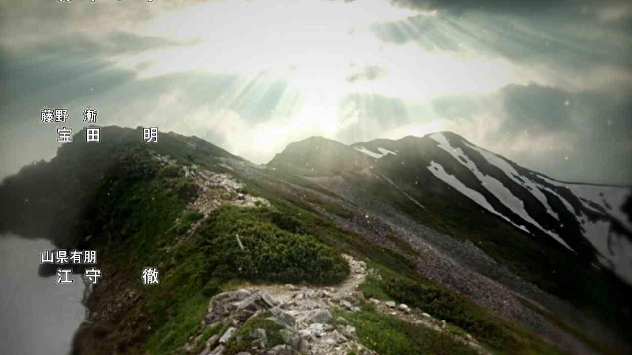 ドラマ「坂の上の雲」好きな方語りましょう
