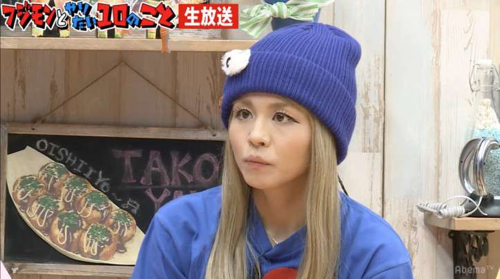 misono、12月4日から子作りを開始「クリスマスにやりたいことは子作りしかない」