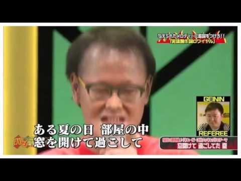 Twitterで超話題 稲田ww 替え歌キューピーww - YouTube