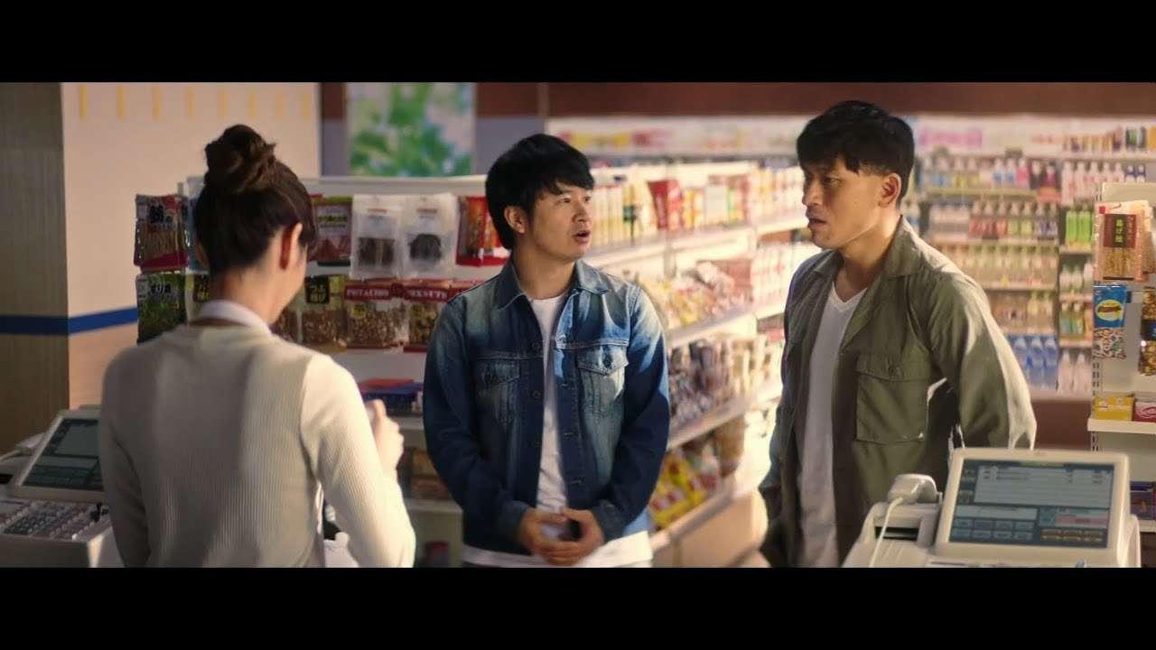 【CM】トヨタファイナンス TS CUBIC CARD / Apple Pay オードリー - YouTube