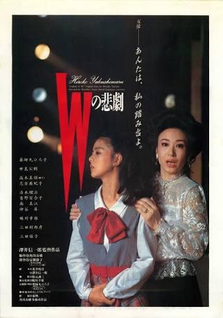 薬師丸ひろ子、石原さとみの母親役で初共演「本当のお母さんみたい」