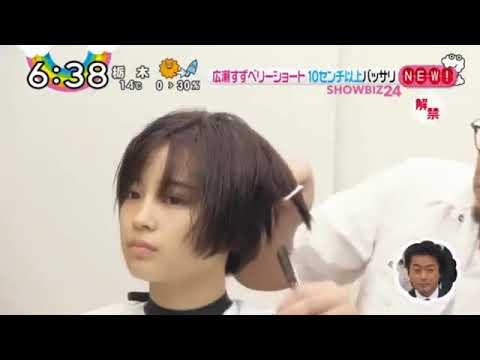 広瀬すず 髪バッサリ 10センチ 役作り 人生最短ベリーショート「首が寒い」 - YouTube