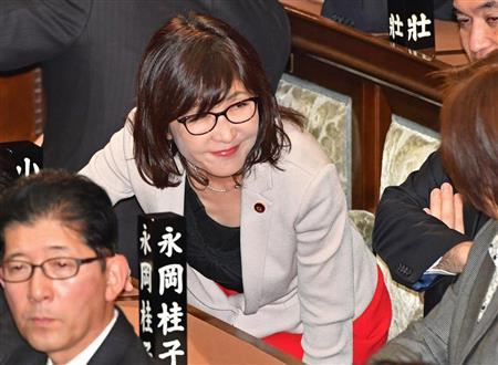 稲田朋美氏が防衛相時代の服装を反省「人がどう見てるかまで見えなかった」 - ライブドアニュース