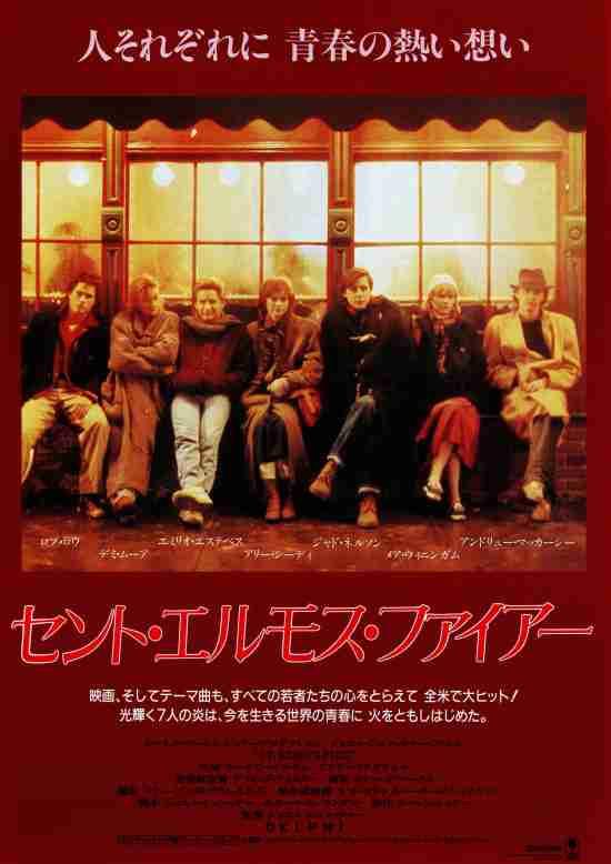 これパクり?と思う日本映画