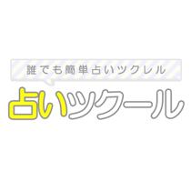 【文スト】 処刑人ハ少女 - 小説
