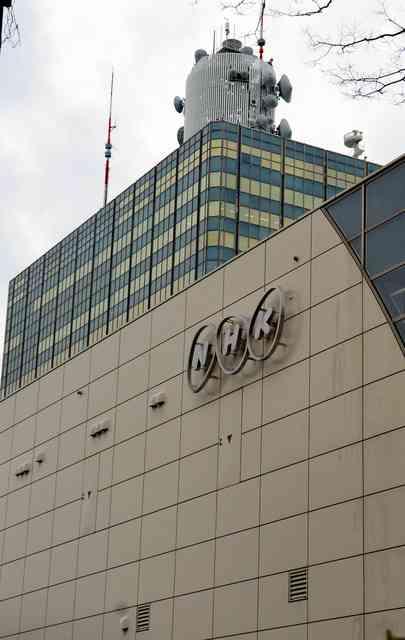 「TV20年前設置なら、さかのぼって受信料」 NHK:朝日新聞デジタル