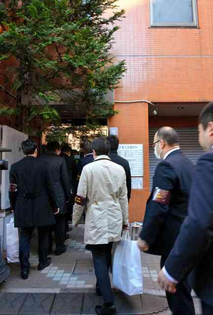 30カ所を家宅捜査 朝鮮総連系保険会社が資産隠し疑い (朝日新聞デジタル) - Yahoo!ニュース