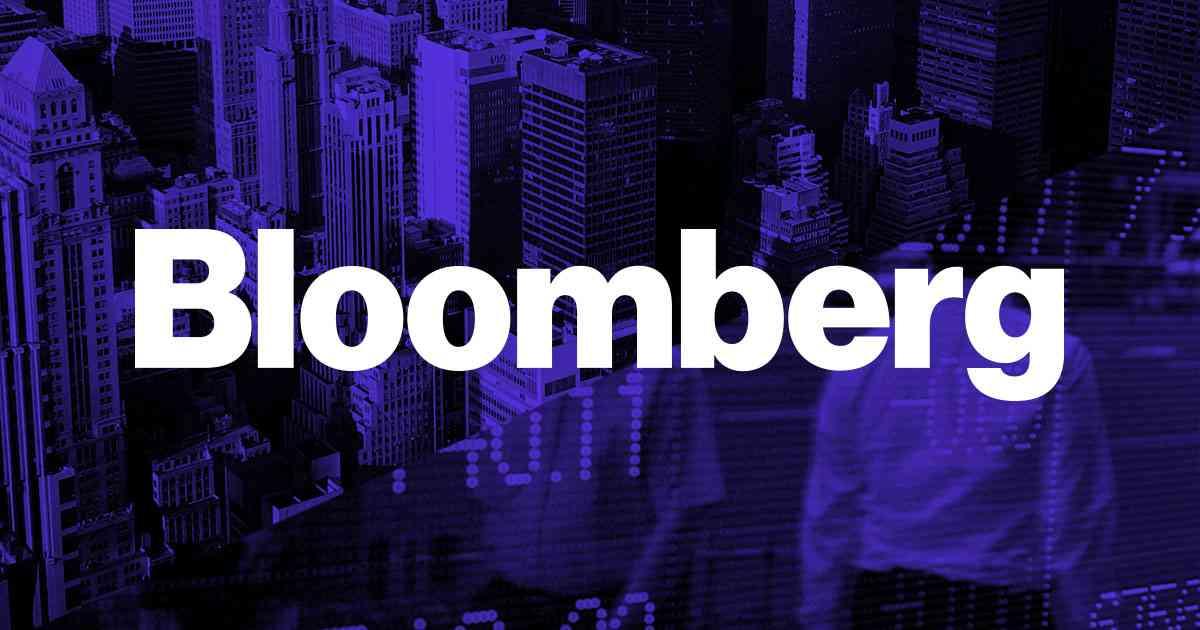 GPIF:7-9月の運用益4.5兆円、リスク資産好調で5期連続黒字 - Bloomberg