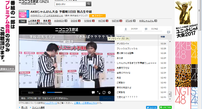 ニコ生「AKBじゃんけん大会」視聴者層 40代32% 50代22% 60代10% : Gラボ [AKB48]