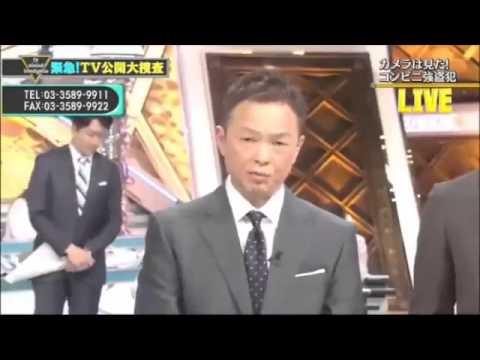 緊急!TV公開大捜査 特捜事件ファイル2016 第2弾 動画 20160307 - YouTube