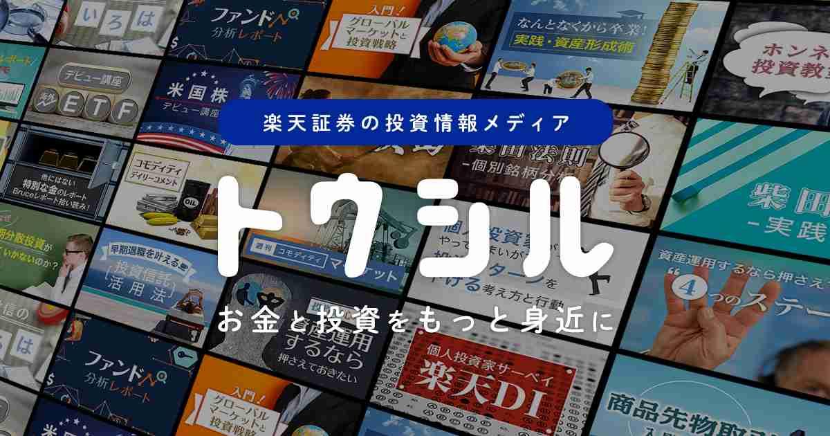 「ダウの犬」を日本株に応用 | トウシル