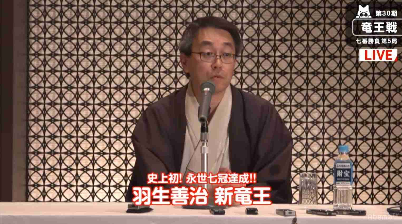 将棋・羽生善治「永世七冠」が会見 「将棋そのものを本質的にはわかっていない」 (AbemaTIMES) - Yahoo!ニュース