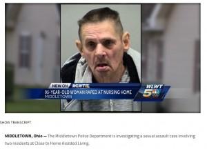 71歳男が95歳女性を性的暴行 ともに老人ホームの入居者(米)