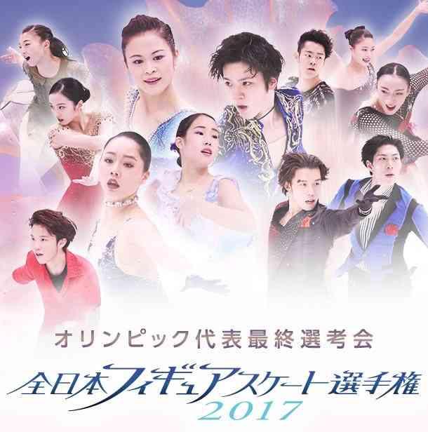【実況・感想】全日本フィギュアスケート選手権2017 女子ショートプログラム