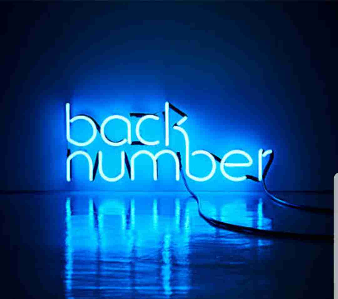 back numberのおすすめ曲
