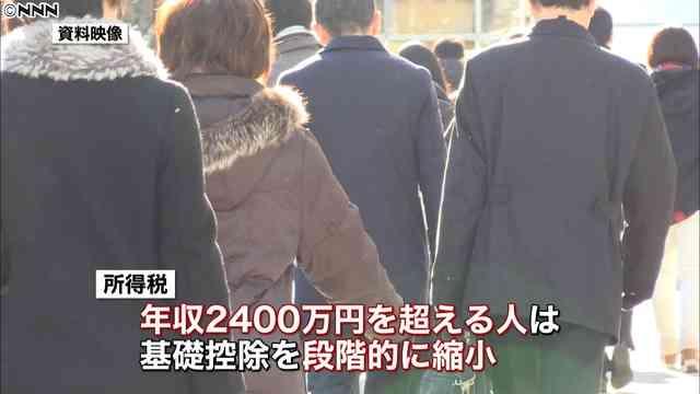所得税の「基礎控除」政府が年収2400万円の人から縮小へ - ライブドアニュース