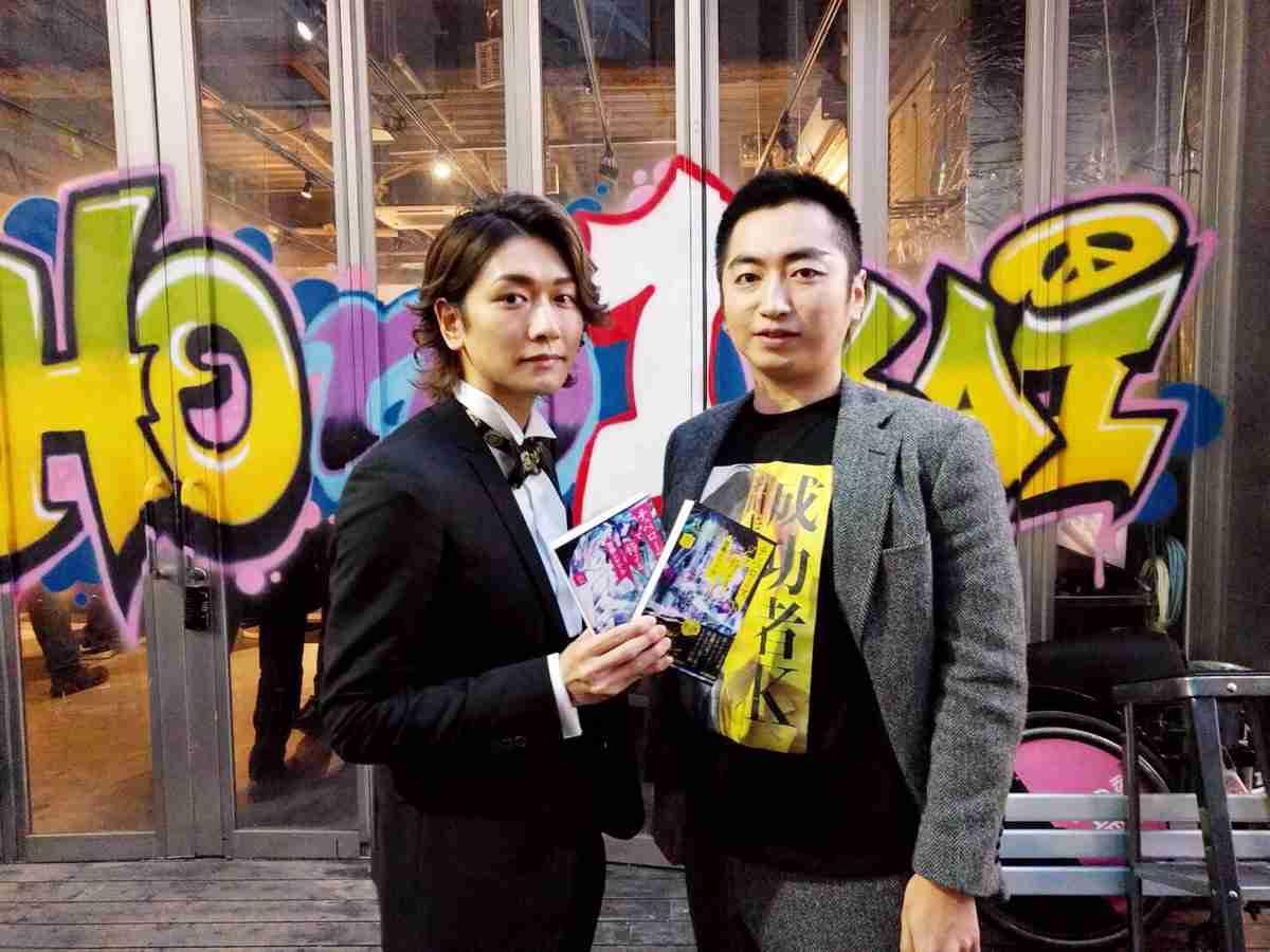 NEWSの加藤シゲアキ「小山慶一郎、関ジャニ∞村上信五がホストに向いてる」