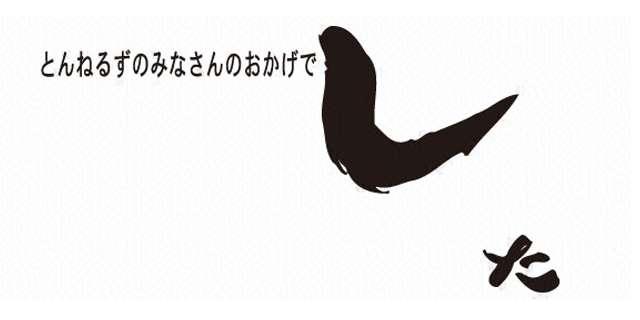 鈴木保奈美が「マイルド化」 各所で見せる過去とは異なる姿