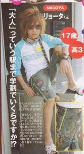 ストリート系ファッション好きな方〜