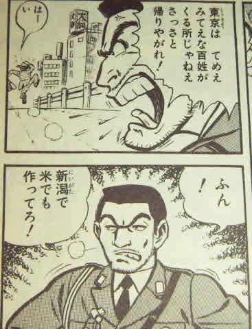 東京都民はこんなことがあるある