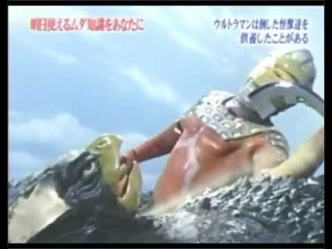 トリビアの泉「ウルトラマンは倒した怪獣達を供養したことがある」 - YouTube