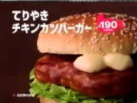 嵐マクドナルドCM - YouTube