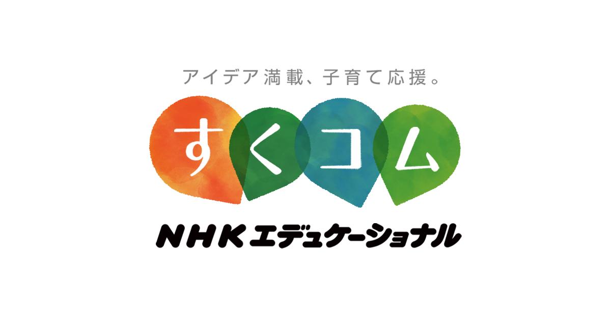 ダブルケアの悩み | 子育てに役立つ情報満載【すくコム】 | NHKエデュケーショナル