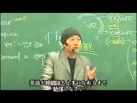 韓国人講師が解説した「韓国人がノーベル賞を取れない理由」が酷すぎる - YouTube