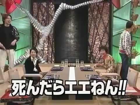 めちゃイケ 笑わず嫌い王決定戦 堂本剛 vs 国分太一 前編 - YouTube