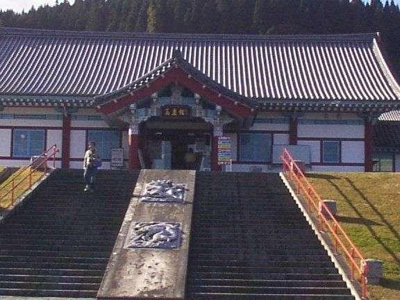 山形・戸沢村 -韓国嫁を受け入れすぎて完全に乗っ取られた村がヤバすぎる|憂国くま日記