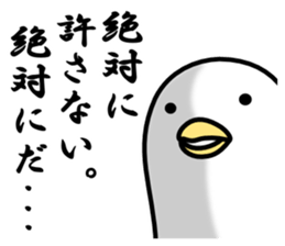 【絶許】冬季限定!日常生活で許せない事!