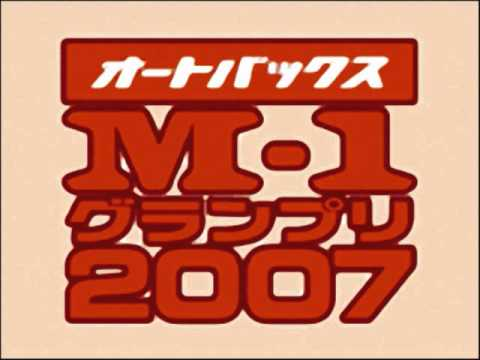 M-1 登場曲 - YouTube