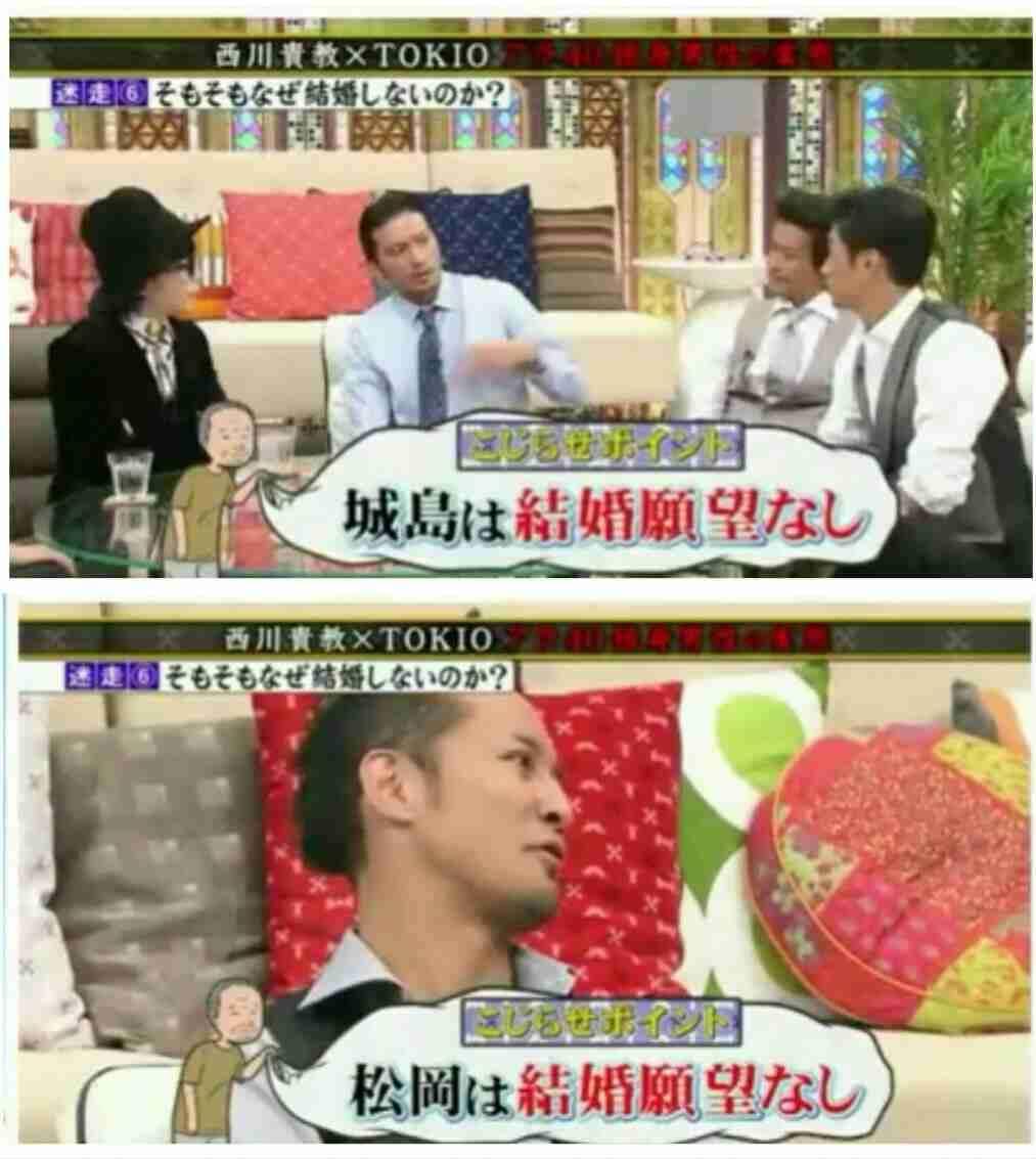 岡田准一が結婚 次に結婚の可能性があるのは森田剛か