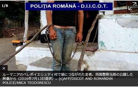 ルーマニアの「奴隷村」とロマ差別 - 孤帆の遠影碧空に尽き