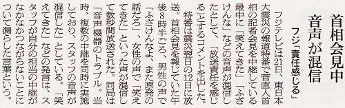 秋元優里アナウンサーがぶりっ子に騙される男性に嫌悪感「可愛いって思うから」