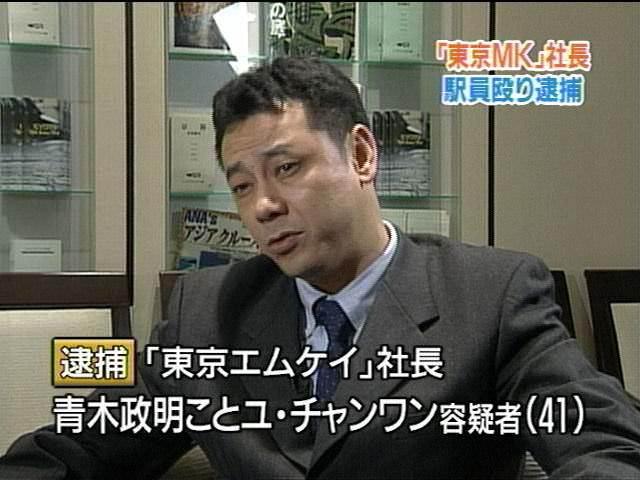 タクシー会社「東京エムケイ」社長、個人タクシー運転手の顔に靴投げつけ 容疑で逮捕…社長辞任へ