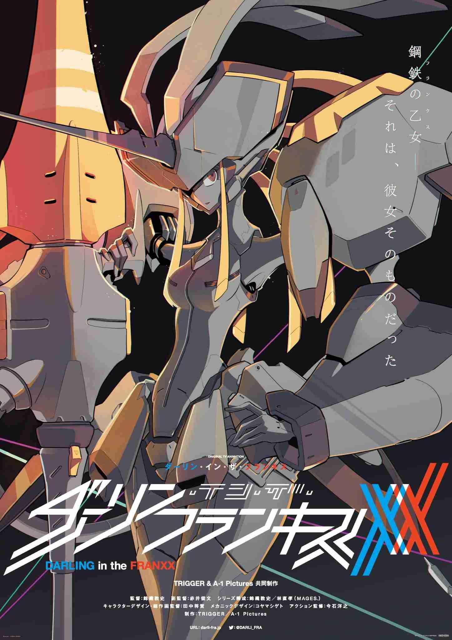 2018年冬アニメで観る予定のアニメ